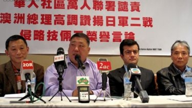 NSW Labor MP Ernest Wong, second from left, with Senator Sam Dastyari at an event attended by Chinese-language media.