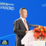 Chau Chak Wing gives a televised speech during a forum he hosted for former world leaders and Chinese Vice President Wang Qishan at his Imperial Springs resort on the weekend.