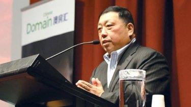 Upper house MP Ernest Wong.