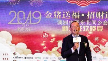 Tony Abbott speaks at the Chinese New Year event.