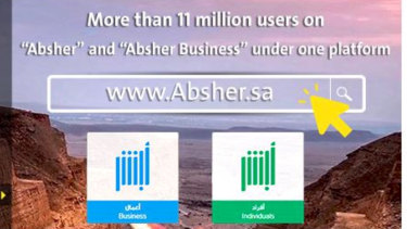 Absher on the Saudi Arabian Ministry of the Interior's website.
