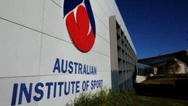 The Australian Institute of Sport campus in Canberra.