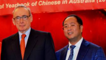 Former foreign minister Bob Carr and Mr Huang. Mr Carr has likened ACRI to the US Studies Centre at Sydney University.