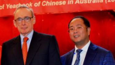 Former foreign minister Bob Carr and Mr Huang. Mr Carr likened his China Relations Institute to the US Studies Centre at Sydney University.