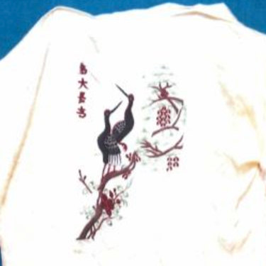 The kimono seized from the 1988 Huntingdale sex attack.