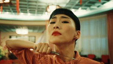 Nina Wu.